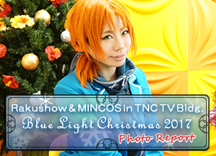 Rakushow & MINCOS in TNC TV Building Blue Light Christmas 2017