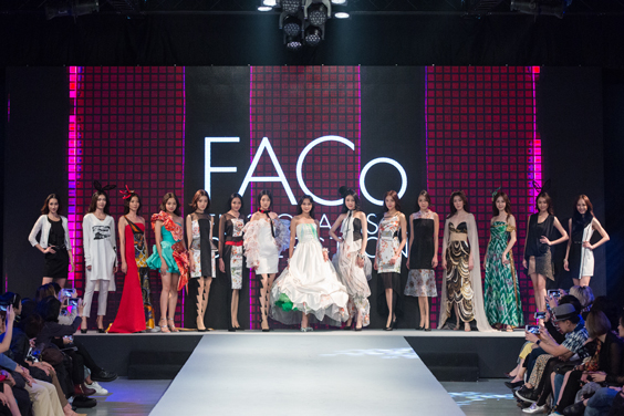 FACo in Taipei 2017