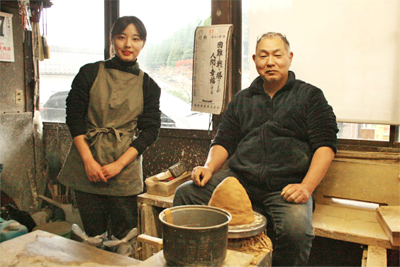 Koishiwara Ceramics and Culture Workshop