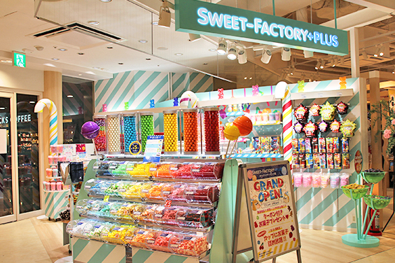 SWEET-FACTORY PLUS