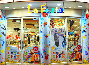 "Canal City Hakata ""La Festa"" has re-opened! Sweets, Japanese products, character goods, and much more!"