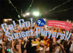 go go sunset players