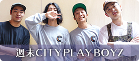 週末 (SHUMATSU) CITY PLAY BOYZ