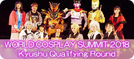 World Cosplay Summit 2019 Kyushu Japanese Preliminary Qualifying Round