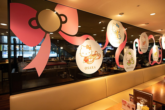 Hello Kitty Shinkansen Cafe