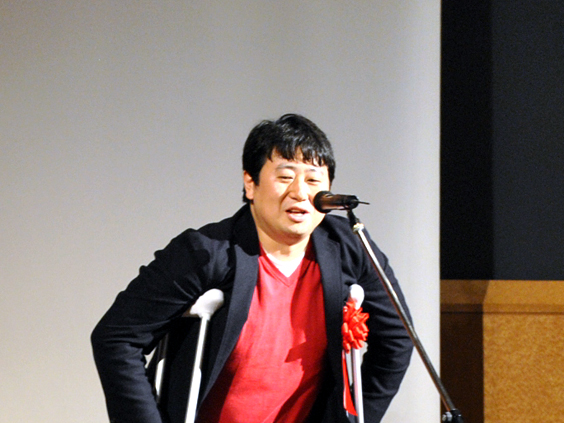 The 3rd Kitakyushu International Manga Competition Awards Ceremony