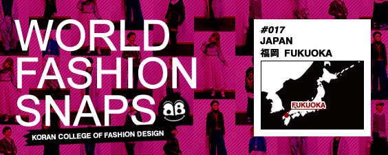 WFS-Fukuoka × Koran College of Fashion Design ~ Spring / Summer 2019 ~
