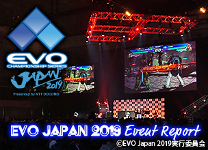 EVO Japan 2019 Event Report