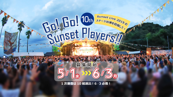 Go! Go! Sunset Players!!