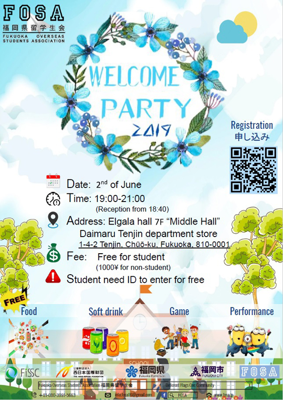FOSA Welcome Party 2019