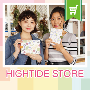 HIGHTIDE STORE