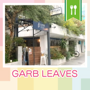 GARB LEAVES