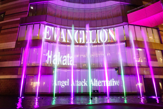 EVANGELION Angel Attack on Hakata