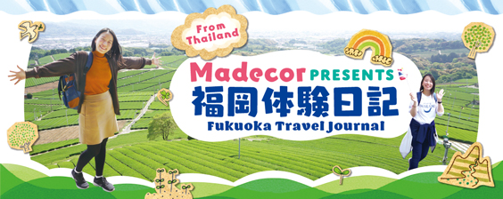 Madecor's Fukuoka Travel Journal