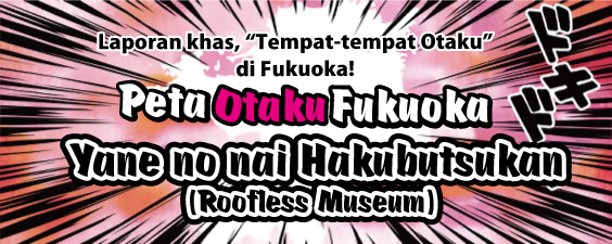 The Roofless Museum (Yane no Nai Hakubutsukan)