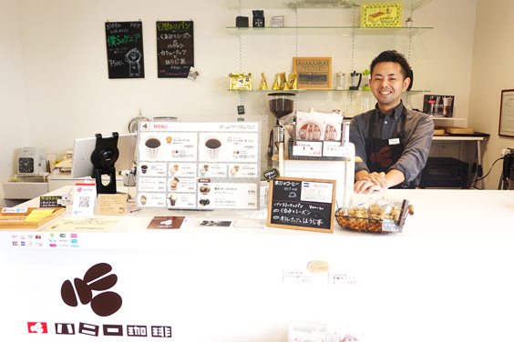 HONEY COFFEE ISLAND-CITY店