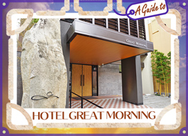 HOTEL GREAT MORNING