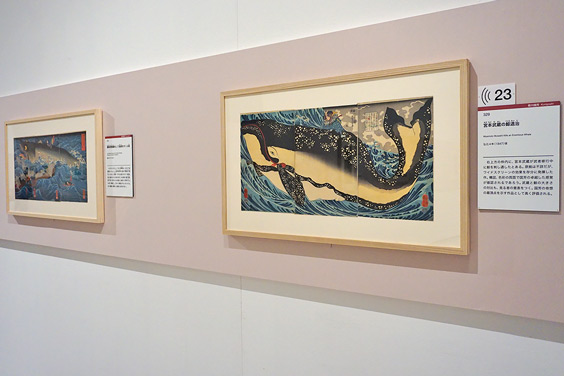 Five Ukiyo-e Favorites