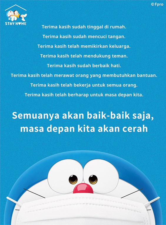 DORAEMON 'STAY HOME' Project