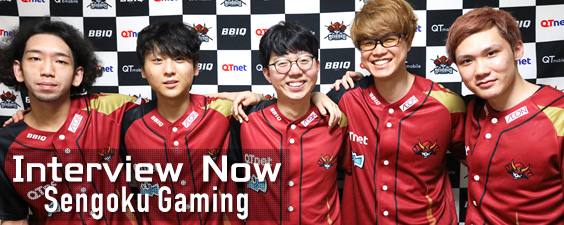 Interview Now ~ Sengoku Gaming ~