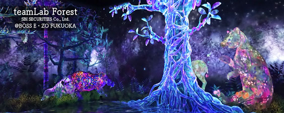 teamLab Forest