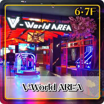 V World AREA
