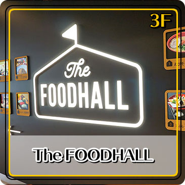 The FOODHALL