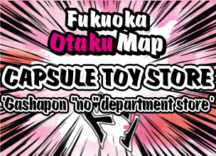 CAPSULE TOY STORE Canal City Hakata