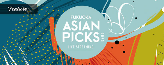FUKUOKA ASIAN PICKS 2020