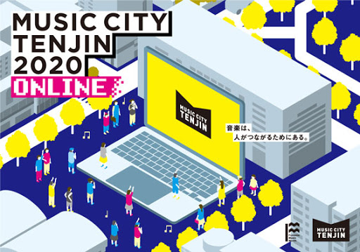 MUSIC CITY TENJIN