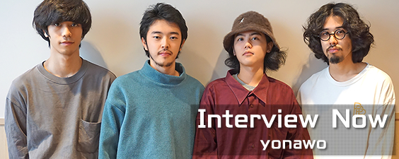 Interview Now ~ yonawo ~