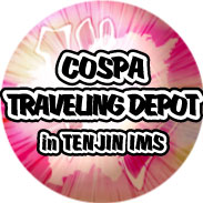 COSPA TRAVELING DEPOT in TENJIN IMS