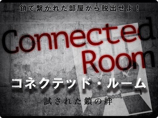 Connected Room