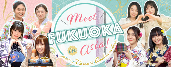 Meet Fukuoka in Asia featuring Kawaii Ambassadors!
